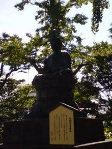 沖縄・愛でいっぱいの地球-100926_1035~01.jpg