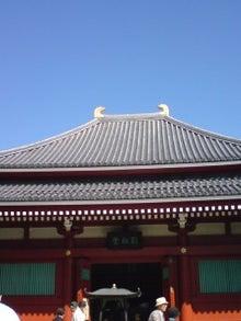 沖縄・愛でいっぱいの地球-100926_1036~01.jpg