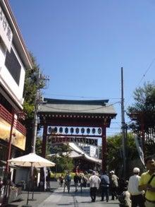 沖縄・愛でいっぱいの地球-100926_1031~01.jpg