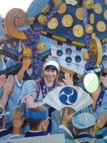 沖縄・愛でいっぱいの地球-100926_1029~01.jpg