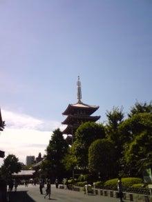 沖縄・愛でいっぱいの地球-100926_1039~01.jpg