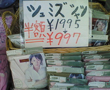 女医風呂 JOYBLOG-201009231329000.jpg
