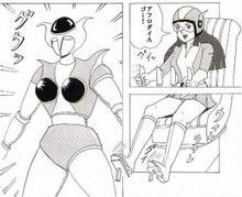 ロボットヒロイン大好き!-afu1
