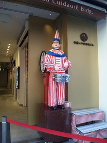 TOKYO Disney RESORT LIFE-DVC00138.jpg