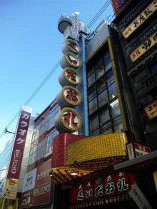 TOKYO Disney RESORT LIFE-DVC00136.jpg