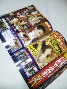 TOKYO Disney RESORT LIFE-DVC00213.jpg