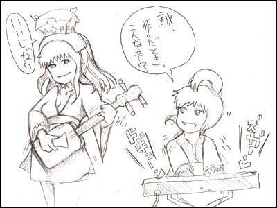 姫子さんのゲーム天守閣!-サウンドさん