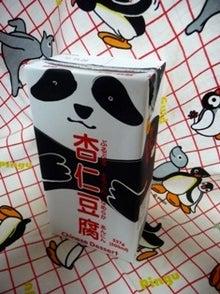 「ひろんぐー」の つぶやき @名古屋-パンダの杏仁豆腐