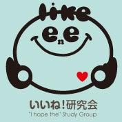 藤沢あゆみオフィシャルブログ「モテる人の秘密 日刊モテゾー」Powered by Ameba