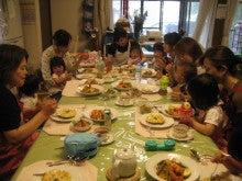 旬菜料理家 伯母直美  野菜の収穫体験ができる料理教室 暮らしのRecipe