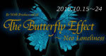 MORITA‐座-THE BUTTERFLY EFFECT Neo Loneliness