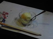 しろたま Dessert time~☆-2010092719070000.jpg