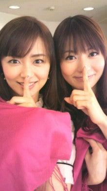 高樹千佳子のオフィシャルブログ 『ちーたか』-2010092616320000.jpg