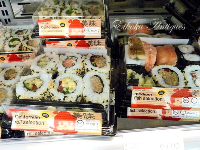 美しい国、英国のアンティーク&カントリーライフ-英国のスーパーのお寿司