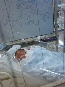 アラサー妊婦 煩悩との戦い-100926_172244.jpg
