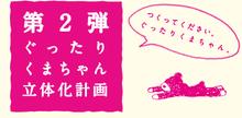 東京女子風呂