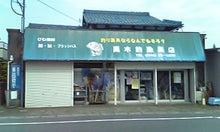 Dr.ミーヤンの下手っぴい釣りブログ-萬木釣漁具店