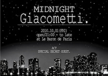 Giacomettie's ~ジャコメッティ-ズ~