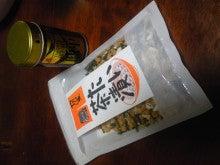 沖田裕美オフィシャルブログ『ひろみぃわーるど』-100928_203240.jpg