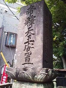 博多ホメホメ新聞-101.jpg
