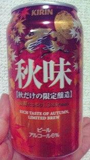 $あみぃの海外ミステリ入門-秋味