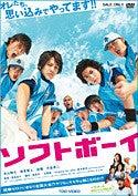 坂口涼太郎 オフィシャルブログ 「WELCOME TO GUCCHI'S PARTY!!」 powered by Ameba