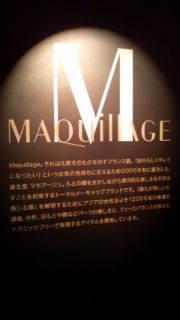 グラニータのブログ   〜堀切由美子のファッション・ビューティー・パーティー メモ〜-F1000769.jpg