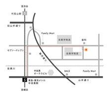 $中目黒ピラティス&マスターストレッチスタジオ arancia (アランチャ)