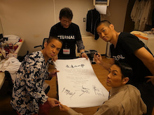 $塩谷瞬オフィシャルブログ 「Live is life」 Powered by Ameba