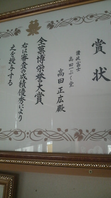お菓子屋ぷくちゃんのあまーい日記-2010092913130000.jpg