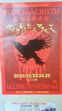 名古屋と尾道のゲストハウスブログ-NEC_3156.jpg