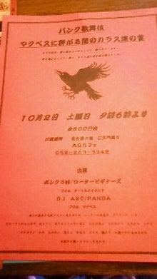 名古屋と尾道のゲストハウスブログ-NEC_3155.jpg