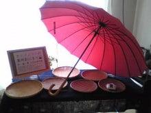 オトメゴコロの「泉州おにぎり」-Image612.jpg
