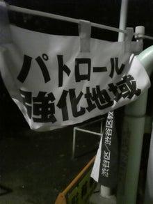 浜田伊織のブログ-NEC_1083.jpg