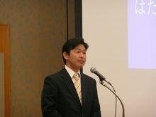 神谷宗幣オフィシャルブログ「変えよう!若者の意識~熱カッコイイ仲間よ集え~」Powered by Ameba