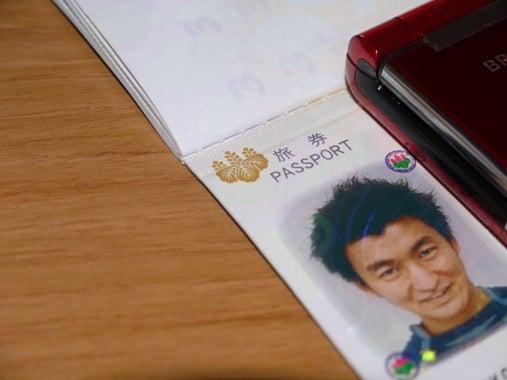 世界一蹴の旅-パスポート