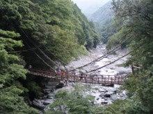 アジアに恋して♪-かずら橋