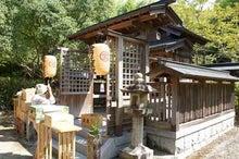大淀町nanaのブログ-今木金毘羅宮の例祭