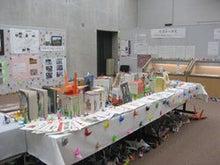 大淀町nanaのブログ-花岡大学