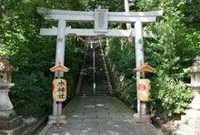 大淀町nanaのブログ-水神祭