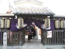 大淀町nanaのブログ-大淀下渕の初戎