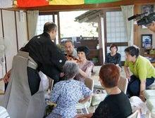 大淀町nanaのブログ-能