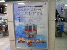 酔扇鉄道-TS3E9348.JPG