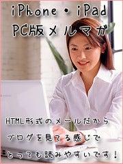 渡敏宏のデジカメ写真教室・音羽亭-PC版メルマガ勧誘バナー
