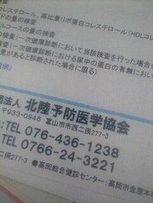 小春にっき-100930_1830~0001.jpg