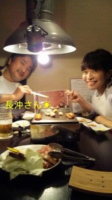 三倉茉奈オフィシャルブログ「三倉茉奈のマナペースで行こう」powered by Ameba-100927_190702_ed.jpg