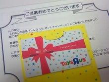 葵と一緒♪-TS3P0740.jpg