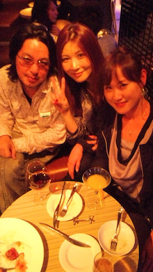 Soah's blog 「Just The Way I am ~これがわたし~」by Ameba-DVC00461.jpg