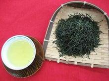 大淀町nanaのブログ-ましが丘のお茶