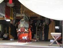 大淀町nanaのブログ-聖徳太子報恩大会式